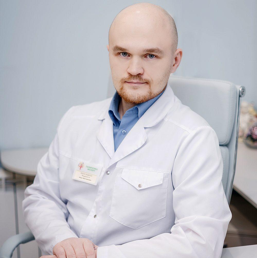 Rendashkin-Ivan-Viktorovich-urolog-androlog