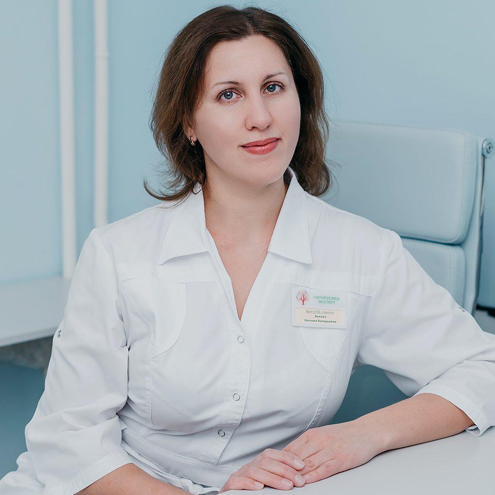 Zykova-Evgeniya-Valerevna-Vrach-UZD-onkolog